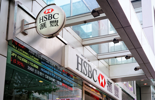 Asset Servicing Times | HSBC oversees first T+3 trade in